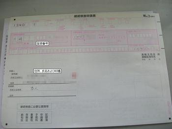 DSCN5725_1.jpg