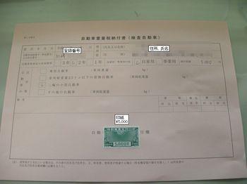 DSCN5726_1.jpg